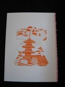 Made from vintage kimono silk fabrics
