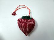 """""""Strawberry"""" Shopping Bag - Folded"""