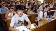 Булкан - ученици