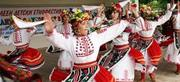 Булкан - танци