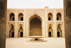 Bayt al-Hikma, Courtyard View
