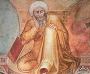 Ibn Rushd portrait