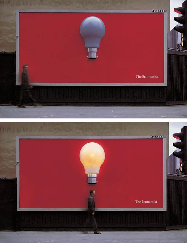 კრეატივი, რეკლამა, მარკეტინგი, ბანერი, ქველი, ბლოგი, Qwelly, blog, reklama, keratiuli baneri, kreatiuli reklama