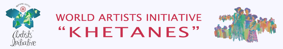 "World Artists Initiative ""Khetanes"""