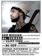 DUB MISSION presents dr. ISRAEL with CLIFF TUNE (Live Sound System)  plus DJ SEP (Dub Mission)