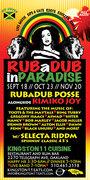 RUBaDUB in PARADISE @ Kingston11Cuisine