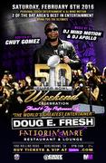 DOUG E. FRESH Super Bowl 50 Weekend Party w/ DJs Mind Motion & Apollo