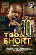 Too Short (CANCELLED)