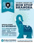 Non Stop Bhangra 2016 Kick Off-January 30th!