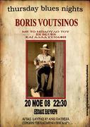 Boris Voutsinos at Thursday blues nights