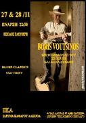 Boris Voutsinos - blues nights
