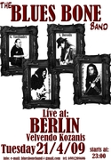 BLUES BONE Live at VELVENDO KOZANIS