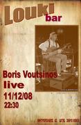 BORIS VOUTSINOS LIVE AT LOUKI BAR-AEGHION