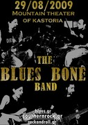 The BLUES BONE Band Live in Kastoria 29-8-09