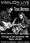 Texas Brothers featuring Simos Kokavesis Live at Vinilion! July 22