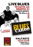 Blues Cargo Live at Half Note Jazz Club.