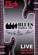 blues people inc. LIVE at STOA BAR-IOANNINA **19/1**