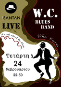 W.C. (Who Cares) blues band live at Cafe Santan Volos