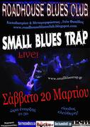 "Small Blues Trap-Live at ""ROADHOUSE BLUES CLUB"""