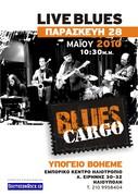 Blues Cargo Live @ Ypogeio Boheme