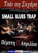 "Small Blues Trap acoustic στο ""ΤΣΑΪ ΣΤΗ ΣΑΧΑΡΑ"""