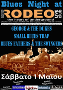 """BLUES NIGHT AT """"RODEO"""""""