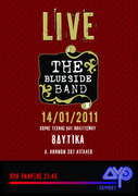 The Blue Side Band Live@8 Δυτικά