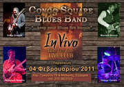 CONGO SQUARE BLUES BAND Live at InVivo