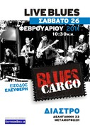 "Blues Cargo Live at ""Diastron Bar"" (Free Entrance)"