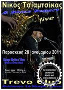 Nick Tsiamtsikas & Blues Report live at TREVO Club - Mikrolimano