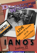 Daddy's Work Live @ Ianos Bookstore