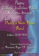 Daddy's Work Blues Band Live @ Δημοτική Αγορά Κυψέλης