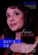 Fenia Et Les Zazoux