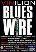 ΒLUES WIRE live για 2 βραδιές στο VINILION 28-29/ΟΚΤ.2011