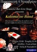KALAMAZOO LIVE@CAMELOT BAR