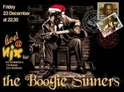 """THE BOOGIE SINNERS LIVE AT """"NIX"""" BAR"""