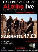 ALtribe Live @ Cabaret Voltaire