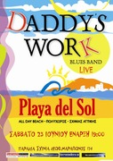 "Daddy's Work Blues Band Live στο ""Playa del Sol"" ALL DAY BEACH"