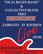 DE JA BLUES BAND & COLLECTIVE BLUES TRIO LIVE AT ROCKWOOD 23-6-2012