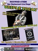 Triple Treat!! Michael Dotson Power Trio + Loose Rag + 15 Raindrops in a Blues Ocean Book presentation!!!! Rockwood Παρασκευή 29 Ιουνίου