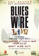 Blues Wire Live at Kamini Bar in Parga!!!!