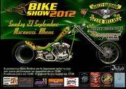 Daddy's Work Blues Band Live @ Harley Davidson Club Hellas Bike Show 2012