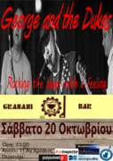 George and the Dukes Live @ GRANAZI BAR