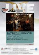 Blues Revenge Live @ Jazz Point (www.myspace.com/bluesrevenge)