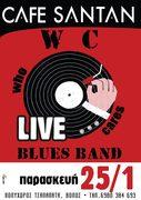 WHO CARES BLUES BAND LIVE AT CAFE SANTAN VOLOS