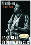 Michael Dotson Blues Band Live at Κυδαθηναίων Καφενείο.