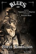 Boris Voutsinos-Live at ' B L U E S '