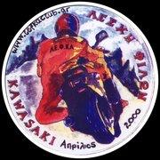 Blues Revenge Live @ Λέσχη Φίλων KAWASAKI (ΛΕΦΚΑ)