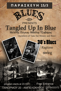 "Tangled up in Blue - Live at ""B L U E S "" - 15 Μαρτη 2013"