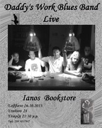Daddy' s Work Blues Band Live @ Ianos stage